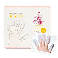 Etude House Help My Finger Nail Finger Pack - Маска для ногтей 2*6 мл
